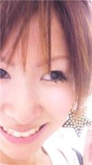 串田えみ 公式ブログ/ハート・リボン・スターそうスター 画像2