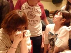 串田えみ 公式ブログ/さよならタック 画像2