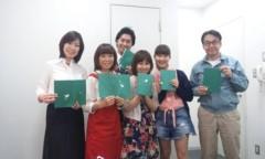 串田えみ 公式ブログ/99のなみだ 画像1