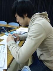 串田えみ 公式ブログ/ろーどくー 画像2