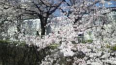 串田えみ 公式ブログ/サンデーヌーンリベンジャー 画像1