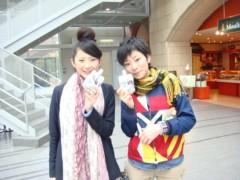 西尾夏季 公式ブログ/昨日の 画像3