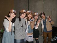 西尾夏季 公式ブログ/こんばんわ☆ 画像1