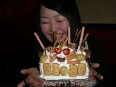西尾夏季 公式ブログ/Happy Birthday☆ 画像2
