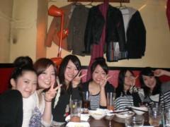 西尾夏季 公式ブログ/Happy Birthday☆ 画像1