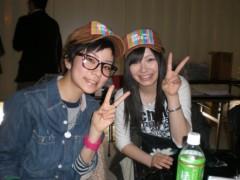西尾夏季 公式ブログ/こんばんわ☆ 画像2