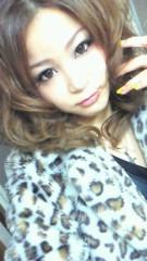 佐藤海弘 公式ブログ/香水 画像1
