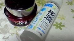 佐藤海弘 公式ブログ/健康 画像2