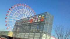 佐藤海弘 公式ブログ/綺麗な空気 画像2