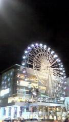 佐藤海弘 公式ブログ/ただいま 画像1