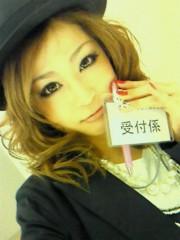 佐藤海弘 公式ブログ/受付girl 画像1