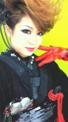 佐藤海弘 公式ブログ/色んな種類 画像1