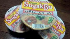 佐藤海弘 公式ブログ/名古屋の味 画像1