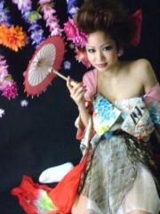 佐藤海弘 公式ブログ/新しい 画像3
