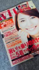 佐藤海弘 公式ブログ/WITHさん 画像2