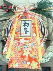 佐藤海弘 公式ブログ/新しい 画像2