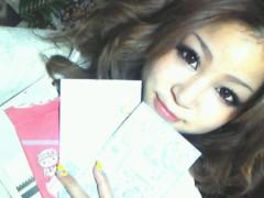 佐藤海弘 公式ブログ/Letter 画像1