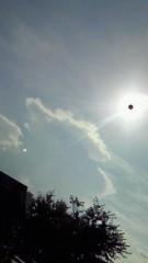 佐藤海弘 公式ブログ/いいお天気 画像2