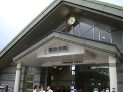 岡崎ゆみ 公式ブログ/つかのまの軽井沢 画像1