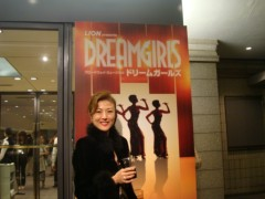 岡崎ゆみ 公式ブログ/Dream Girls 画像2