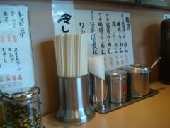 岡崎ゆみ 公式ブログ/暑いときは、ピリ辛! 画像2