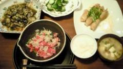 宇都美慶子 公式ブログ/今日の夕食です! 画像1