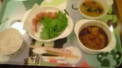 宇都美慶子 公式ブログ/今日の夕食です〓〓 画像1