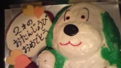 宇都美慶子 公式ブログ/パパここあやの誕生日パーティ 画像2