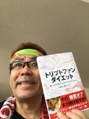 嘉門タツオ 公式ブログ/トリプトファン 画像1