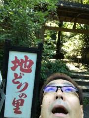 嘉門タツオ 公式ブログ/地鶏の里   画像1