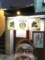 嘉門タツオ 公式ブログ/さぬき 画像1