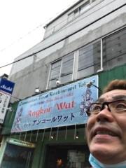 嘉門タツオ 公式ブログ/アンコールワット 画像1