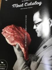 嘉門タツオ 公式ブログ/トリプトファン 画像3