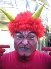 大友典子 公式ブログ/リアル鬼さん… 画像1
