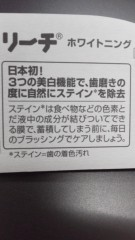 大友典子 公式ブログ/日本初!! 画像2