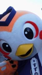 大友典子 公式ブログ/仙台青葉祭り 画像1