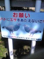 大友典子 公式ブログ/こんにちは(^O^) 画像1