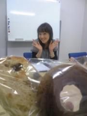 大友典子 公式ブログ/嬉しい〜O( ≧∇≦)o 画像3