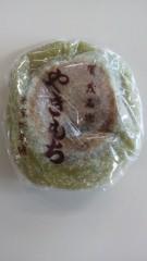 大友典子 公式ブログ/ジェラシー 画像1
