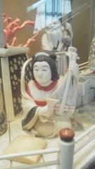 大友典子 公式ブログ/弁財天の琵琶を見て 画像1
