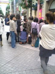 大友典子 公式ブログ/道を歩いていたら… 画像1