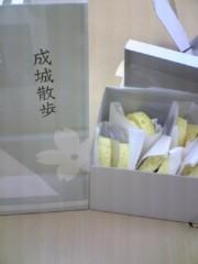 大友典子 公式ブログ/昨日… 画像1