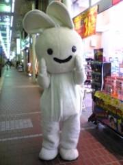 大友典子 公式ブログ/先日、街を歩いていたら… 画像2