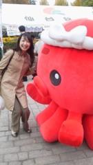 大友典子 公式ブログ/タコが好き! 画像3
