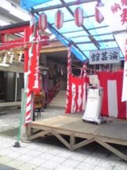 大友典子 公式ブログ/近所の神社で… 画像1