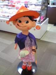 大友典子 公式ブログ/今日、10月31日は…。 画像1