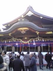 大友典子 公式ブログ/初詣に行ってきました〜 画像1