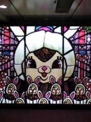 大友典子 公式ブログ/☆★ステンドグラス★☆ 画像2