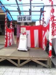 大友典子 公式ブログ/近所の神社で… 画像2