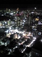 大友典子 公式ブログ/★夜景★ 画像1